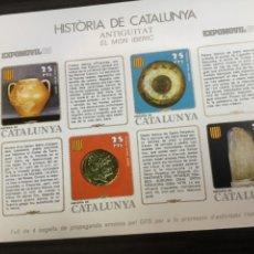 Sellos: HOJA RECUERDO, SIN DENTAR, HISTORIA DE CATALUÑA, EXPOMOVIL 80. NUEVA Y NUMERADA.. Lote 203473622