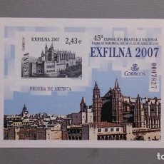 Sellos: ESPAÑA - 2007 - PRUEBA OFICIAL - EDIFIL 94 - MNH** - NUEVA - EXFILNA 2007.. Lote 204184071