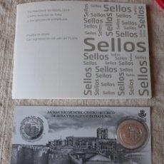 Sellos: AVILA SELLO PLATA CERTIFICADO PRUEBA ARTISTA FILATELIA COLISEVM. Lote 204530696