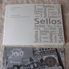 Sellos: BURGOS JUVENIA 2019 PRUEBA ARTISTA. FILATELIA COLISEVM. Lote 204531076