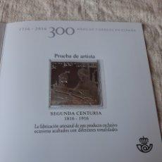Sellos: SELLO PLATA CERTIFICADO PRUEBA ARTISTA ESPAÑA 272 FILATELIA COLISEVM. Lote 204531676