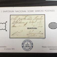 Sellos: HOJA RECUERDO NUMERADA. SIMPOSIUM NACIONAL MARCAS POSTALES.. Lote 205558413
