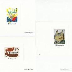 Sellos: BARCELONA 92 - PRUEBAS ARTISTA. Lote 205561528