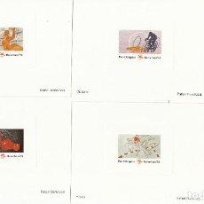 Sellos: BARCELONA 92 - PRUEBAS ARTISTA 2 EMISIÓN SELLOS PREOLIMPICOS. Lote 205563732