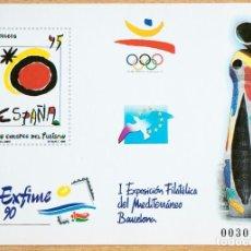 Francobolli: HOJA PRUEBA OFICIAL , Nº 22 - EXFIME 90 - ESPAÑA. Lote 206256210