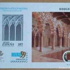 Sellos: PRUEBA OFICIAL Nº 68 CATÁLOGO EDIFIL (PRUEBA DE LUJO Nº 15), EXFILNA'99 ZARAGOZA. Lote 206263277
