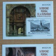 Sellos: PRUEBA OFICIAL 70 Y 71 – MONASTERIO DE SAN MILLÁN DE SUSO – AÑO 1999. Lote 206263753