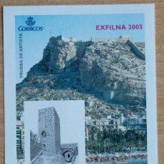 Timbres: 2012 ESPAÑA EDIFIL Nº 50, EXFILMA 2005. Lote 206269152