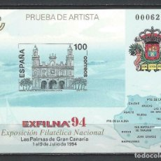 Selos: PRUEBA OFICIAL EDIFIL 33. 1994. NUEVA SIN CHARNELA. EXFILNA 94 (220-6). Lote 206270482
