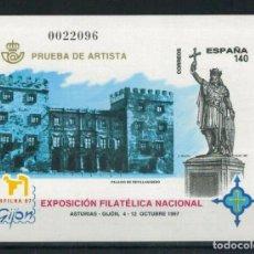 Selos: PRUEBA OFICIAL EDIFIL 64. 1997. NUEVA SIN CHARNELA. EXFILNA 97 (220-6). Lote 206281941