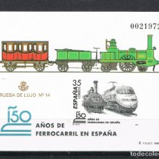 Selos: PRUEBA OFICIAL EDIFIL 67. 1998. NUEVA SIN CHARNELA. FERROCARRIL (220-6). Lote 206282460