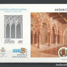 Selos: PRUEBA OFICIAL EDIFIL 68. 1999. NUEVA SIN CHARNELA. EXFILNA 99 (220-6). Lote 206282670