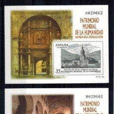 Selos: PRUEBA OFICIAL EDIFIL 70/71. 1999. NUEVAS SIN CHARNELA. YUSO Y SUSO (220-6). Lote 206283211