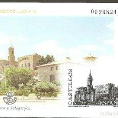 Selos: PRUEBA OFICIAL EDIFIL 77. 2002. NUEVA SIN CHARNELA. CASTILLO CALATORAO (220-6). Lote 206283830