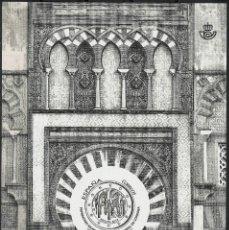 Selos: PRUEBA OFICIAL EDIFIL 103. 2010. NUEVA SIN CHARNELA. MEZQUITA CORDOBA (220-6). Lote 206293635