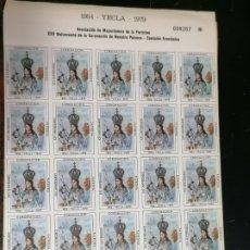 Sellos: YECLA HOJA VIÑETAS 1979 PLIEGO DE 25 VIÑETAS. Lote 207055700