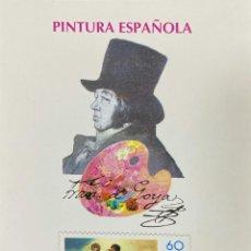 Timbres: 1996. PRUEBA OFICIAL. EDIFIL 60. PINTURA ESPAÑOLA. GOYA. NUEVO. VER. Lote 207697686