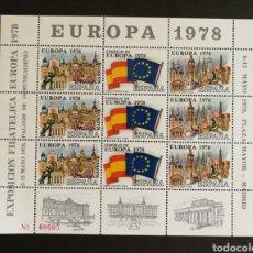 Sellos: ESPAÑA, HOJA RECUERDO 1978 MNH (FOTOGRAFÍA REAL). Lote 207850871