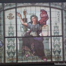 Sellos: ESPAÑA PRUEBA OFICIAL - EDIFIL Nº 96 - VIDRIERAS REAL ACADEMIA ESPAÑOLA. Lote 209763488