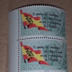 Sellos: SELLOS ESPAÑA LOTE DE 2 SELLOS SIN USAR. Lote 210375968