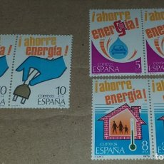 Sellos: SELLOS ESPAÑA LOTE DE 6 SELLOS SIN USAR. Lote 210376226