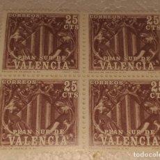 Sellos: SELLOS ESPAÑA LOTE DE 4 SELLOS SIN USAR. Lote 210376376