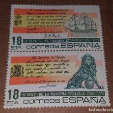 Sellos: SELLOS ESPAÑA LOTE DE 2 SELLOS SIN USAR. Lote 210377282