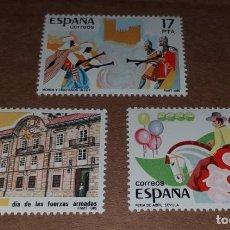 Sellos: SELLOS ESPAÑA LOTE DE 3 SELLOS SIN USAR. Lote 210377357