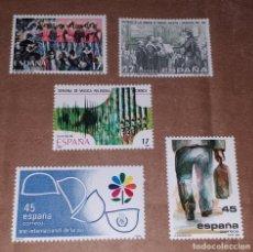Sellos: SELLOS ESPAÑA LOTE DE 5 SELLOS SIN USAR. Lote 210377441