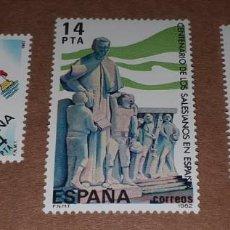 Sellos: SELLOS ESPAÑA LOTE DE 3 SELLOS SIN USAR. Lote 210377477