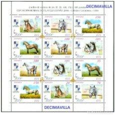Sellos: ESPAÑA, SPAIN, AÑO 1998, EDIFIL 3608/13A, EXP. MUNDIAL FILATELIA ESPAÑA 2000, CABALLOS, MINIPLIEGO,. Lote 210589490