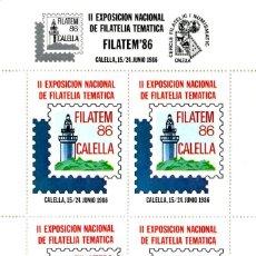 Sellos: VIÑETAS FILATEM 86. II EXPOSICION NACIONAL DE FILATELIA TEMATICA. CALELLA 1986.. Lote 210640374