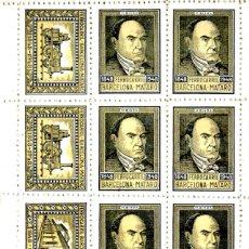 Sellos: PLIEGO DE 12 VIÑETAS 4 DIFERENTES FERROCARRIL BARCELONA - MATARO 1848 - 1948 -COLOR OLIVA MUY RARA. Lote 210641435