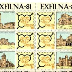 Sellos: ESPAÑA 1981. EXFILNA 81. 6 SELLOS EN VIÑETA PALENCIA JUNIO 1981. Lote 210641678