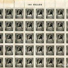 Sellos: PLIEGO COMPLETO DE 100 VIÑETAS PRO-CANONIZACION BTO. BERRIO-OCHOA EN COLOR GRIS. Lote 210642321
