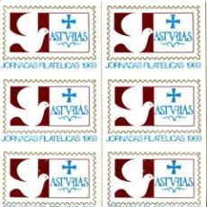 Sellos: 6 VIÑETAS DE LAS JORNADAS FILATELICAS DE ASTURIAS 1969. Lote 210644877