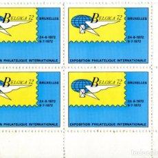 Sellos: 4 VIÑETAS DE LA EXPOSITION PHILATELIQUE INTERNACIONALE BELGICA 1972. Lote 210645152