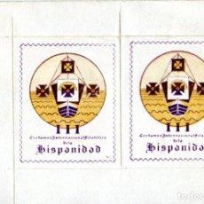 Sellos: 2 VIÑETAS DEL CENTENARIO INTERNACIONAL FILATELICO DE LA HISPANIDAD. Lote 210645506