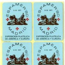 Sellos: 6 VIÑETAS DE ESPAMER 1980 EXPO. FILA. DE AMERICA Y EUROPA. Lote 210646892
