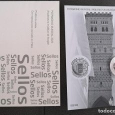 Sellos: ESPAÑA 2020 PRUEBA DE LUJO EDIFIL 146 PATRIMONIO MUNDIAL ARQUITECTURA MUDEJAR SELLO DE PLATA. Lote 243943440