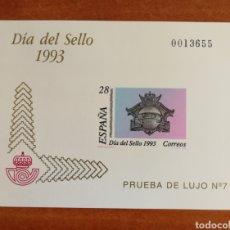 Sellos: ESPAÑA, PRUEBA OFICIAL N °28,DIA DEL SELLO 1993 MNG (FOTOGRAFÍA REAL). Lote 211991848