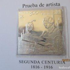 Timbres: ESPAÑA 2016 (SELLO PLATA) SEGUNDA CENTURIA 1816/2016. PRUEBA DE ARTISTA. VALOR EDIFIL 30 EUR.. Lote 212424987