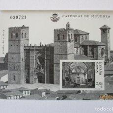 Timbres: ESPAÑA 2011. CATEDRAL DE SIGUENZA. PRUEBA DE ARTISTA. VALOR EDIFIL 14 EUR. Lote 212428511
