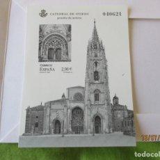 Timbres: ESPAÑA 2012. CATEDRAL DE OVIEDO. PRUEBA DE ARTISTA. VALOR EDIFIL 14 EUR. Lote 212428742