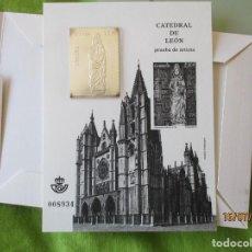 Timbres: ESPAÑA 2012. (SELLO DE PLATA) CATEDRAL DE LEON. PRUEBA DE ARTISTA. VALOR EDIFIL 20 EUR. Lote 212485033