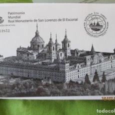 Timbres: ESPAÑA 2013. PATRIMONIO MUNDIAL R. MONASTERIO S. L. ESCORIAL. PRUEBA DE ARTISTA. VALOR EDIFIL 15 EUR. Lote 212485661