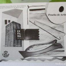 Timbres: ESPAÑA 2014. EXFILMA. TORREMOLINOS. PRUEBA ARTISTA. VALOR EDIFIL 15 EUR. Lote 212487176
