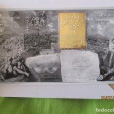 Timbres: ESPAÑA 2014. SELLO ORO. IV CENTENARIO FALLECIMIENTO DEL GRECO. PRUEBA ARTISTA. VALOR EDIFIL 36 EUR. Lote 212488170