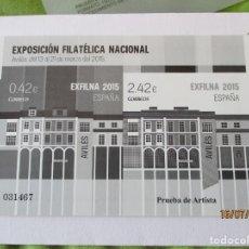 Timbres: ESPAÑA 2015. EXFILNA 2015. AVILES. PRUEBA DE ARTISTA. VALOR EDIFIL 16 EUR. Lote 212493757
