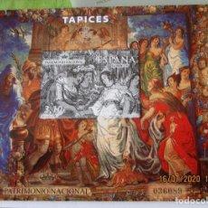 Timbres: ESPAÑA 2013. PATRIMONIO NACIONAL TAPICES BODA Z. Y O. SIGLO XVII. PRUEBA ARTISTA. VALOR EDIFIL15 EUR. Lote 212495975